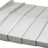定制钢板防护罩 机床导轨防护罩