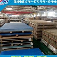 广东5754现货  5754铝板包装