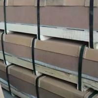 1100出口氧化铝板价格,1100合金铝板