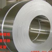 保温铝皮 铝卷1060厂家直营批发任意切割