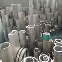 大口径无缝铝管 锻件铝管
