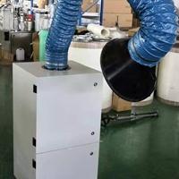 起重机焊接车间1.1kw单臂焊烟净化器