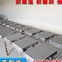 耐磨推板砖 高温行业推板窑专用承载砖