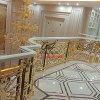 别墅安装纯铜雕刻雕花艺术楼梯扶手护栏厂家