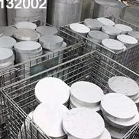厂家直销1060铝圆片