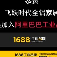 扬州成批出售全铝家居铝材料厂家