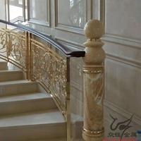 别墅纯铜雕花楼梯护栏扶手厂家
