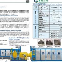 批发铸造厂新型铝灰球磨机 筛选机
