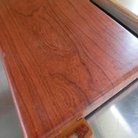 楼盘销售木纹铝单板 外墙木纹造型铝板