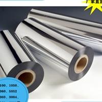 铝箔1050 0.3mm锂电池专用铝箔厂家批发价