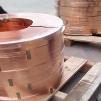 EFTEC550T铜合金EFTEC550T铜带