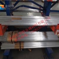 供應1060高純鋁棒  進口耐腐蝕鋁棒