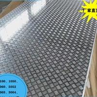 压花铝卷3003防滑花纹铝卷五条筋厂家全国发