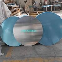 江蘇覆膜鋁圓片鋁標牌指示牌廠家