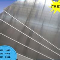 冰箱内衬铝板5050铝板厂家成批出售聊城成批出售