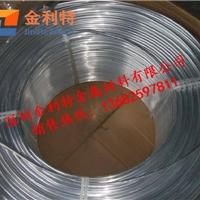 供应空调用圆盘铝管  高纯1100铝管