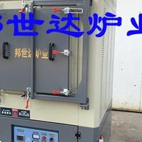 医疗器械淬火炉真空淬火炉医疗器械热处理炉