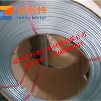 供应1100环保铝管 毛细圆盘铝管