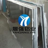 进口阳极氧化铝管 工业纯铝带