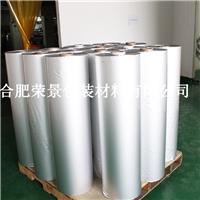 设备包装铝箔铝塑卷膜 真空镀铝编织膜