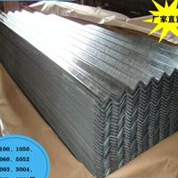 瓦楞铝板750型工厂建筑专用压型铝板厂家