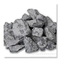 廠家專業生產優質 95速熔硅