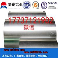 药包材料8021铝箔,比的就是安全性