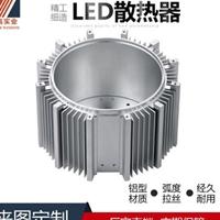 智高专业加工高密齿型材LED灯散热器