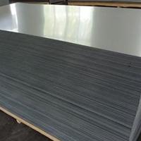 国标超厚合金铝板过磅价格  5052铝合金板