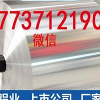 熱帶型泡罩鋁箔(鋁塑鋁)8079鋁箔