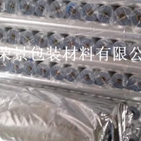 設備出口包裝真空鋁塑膜防潮防銹膜