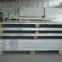 制造飛機油箱用5052鋁板批發