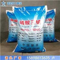 磷酸三鈉廠家工業級96工業級磷酸三鈉