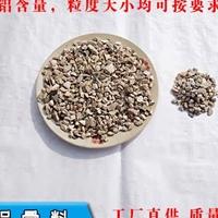 高铝骨料 60煅烧铝矾土熟料 高铝骨料厂家