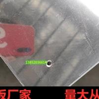 5mm3003合金铝板定制铝标牌指示牌