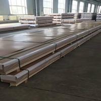 誉诚7075铝板加工 7075T651棒材力学性能