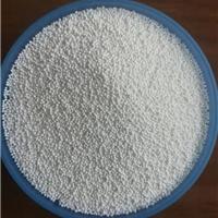 活性氧化铝催化剂载体