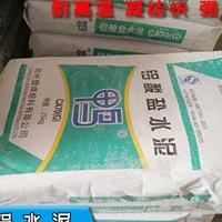 CA70高铝水泥 鸭牌耐火水泥 铝酸盐水泥厂家