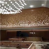 长沙艺术铝单板-冲孔铝单板-幕墙铝单板厂家