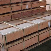 A5083H26铝板超薄铝板