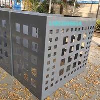 3mm合金铝板定制空调防护网空调罩