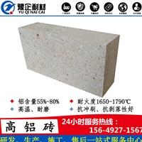 豫企耐材專業生產 高鋁磚 粘土磚 耐火磚