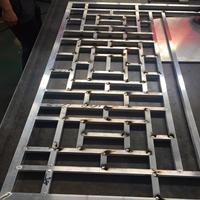 氧化金属感铝窗花-焊接铝窗花加工