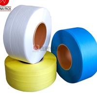 全自动打包带 聚酯纤维带 PP打包带 包装带