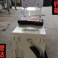 江苏合金铝板定制垂钓箱铝箱鱼箱直销厂家
