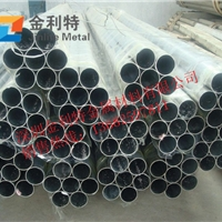 供应国标精抽铝管  6063薄壁铝管