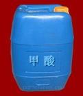 甲酸生產廠家 量大從優 品質保證