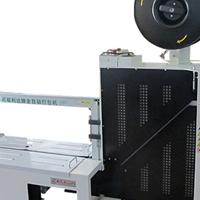低臺款全自動打包機紙箱捆扎機適應廣泛