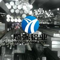 高优质工业纯铝板 超平双面膜铝板