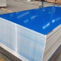 低价销售  1060纯铝铝板铝材